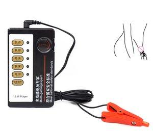 صدمة كهربائية الحلمة المشابك الثدي مدلك BDSM عبودية E-STIM كليب البظر الكهربائية القضيب تحفيز ألعاب الجنس