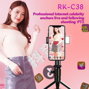 LED Fill Light Bluetooth Remote Control Selfie Sticks With Tripod For Phone Desktop Stand Portable Holder 360 Degree Ai Tracking