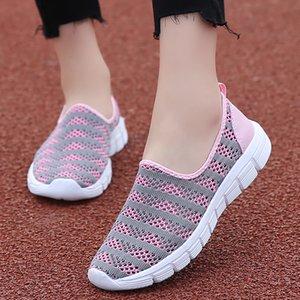 Frauen flache Schuhe Air Mesh Geox Frauen Striped Schöne Sport-Schuhe für Frauen-beiläufige Gummi Shallow 201105