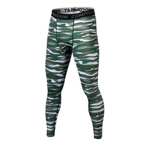 2017 New Men's MMA Leggings Pro Compression Pants Camouflage Print High Elastic Tights Leggings1