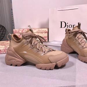 zapatos de mujer casual, zapatos deportivos, zapatos para caminar, pasos de piel de vaca diseñador de la marca 35-41 yardas con caja 781655721