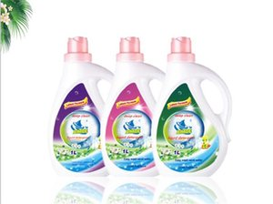 Enzyme-free, environmentally friendly, more convenient washing and care products, laundry detergent has a strong function to clean all kinds of dirt 2021