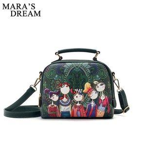 Mara'nın Dream Luxury Kadınlar PU Deri Çanta Bayan Retro Şık Omuz Çantası Katı Deri El Yapımı Womans Çanta