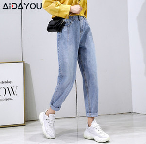 Womens Harem Jeans Machine Wash Vintage Vaqueros Mujer Boyfriend Loose Streetwear Denim Trousers Ouc689