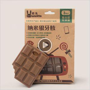 4UZ6 Food Grade Şile Çikolata Kurabiye Teething Oyuncak Bebek diş kaşıyıcınız Şile Teething Bebek Kid İçin Oyuncak Chew