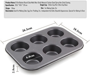 Round 6-Piece Cake Moulds Black Non-Stick Cake Baking Mould For Oven Strong And Durable Free Shippment
