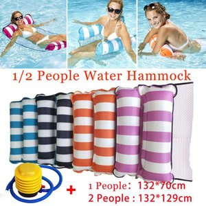 New summer inflatable floating pool air mattress folding beach swimming pool chair hammock sports water
