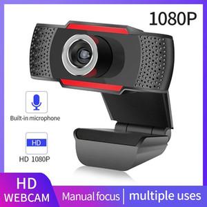 Full HD 720P 1080P Webcam USB Web Cam مع ميكروفون سائق فيديو كاميرا ويب للتسجيل عبر الإنترنت بث مباشر في صندوق البيع بالتجزئة DHL