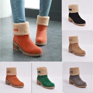 Oro Catalpa - Tacones Hoof invierno de las mujeres botas zapatos sin cordones 201029