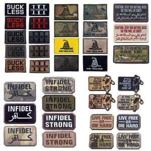 Outdoor HOOK and LOOP Fastener Patches Embroidered Badges Fabric Armband Stickers Tactical Embroidery Patch NO14-121