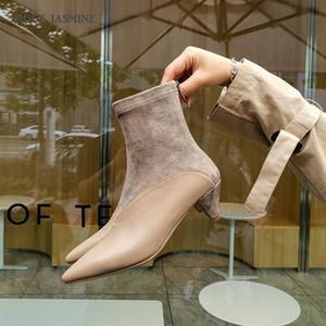 SANTY JASMINE Cuero genuino Mujer botas NUEVO otoño e invierno Bandado de cuero real Botas bajas Tobillo Zip Spike High (5 cm-8cm)