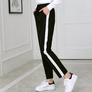 And Autumn Winter Women Casual Sweatpants Black White Striped Printed Side Pant Ladies Loose Trousers Joggers Sweat Pants