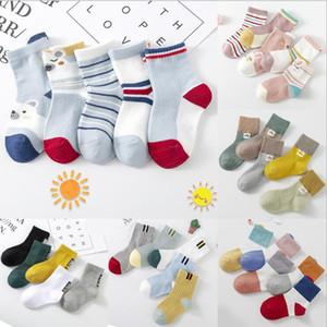 Meias infantis de médio porte de alta qualidade Unisex Baby cor sólida cor confortável meias de algodão, embalagem requintada BWC3264