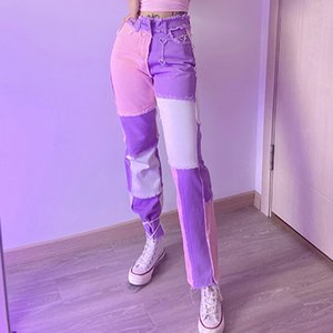 2020 New Hip Hop Autumn Blue Pink Patchwork Jeans Women High Waist Hip Hop Straight Jeans Ladies Trousers Female Denim for Woman
