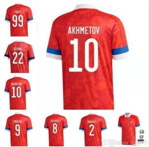 2019 Rusya Ev Futbol Formaları 2020 Arshavin Miranchuk Zhirkov Erokhin Kombarov Smolov Futbol Gömlek