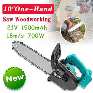12inch 700W 21V One-Hand Saw Woodworking Electric Chainsaw Wood Cutter Tool set Cordless High Carbon Steel + ABS Power Saw