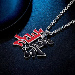 Necklace for men Pendant mens Good and evil stainless steel chain necklace 2020 Steampunk Necklaces Fashion jewelry on the neck1