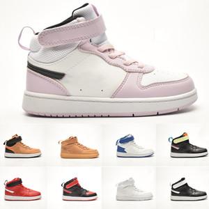 nave rápida niño de calidad superior formadores de crema 07 Fuerza de diseño zapatos de los niños clásicos zapatos del muchacho zapatilla de deporte