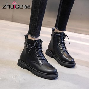 Leather Martin boots women 2020 new winter British style casual women's boots mid-tube thick heel plus fleece short women