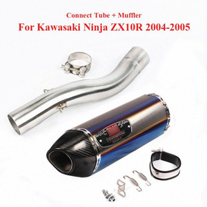 Slip on ZX10R Motorcycle Exhaust Tip Escape Modified Muffler 51mm Middle Link Pipe Connect Section for ZX10R 2004 2005 Xzd0#
