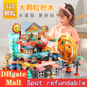 Fei Le building blocks 322 large particles assembled puzzle toy motor turntable slideway children boys and girls variety assembling toys