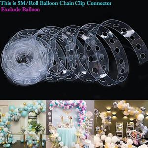 DHL Free 5M Balloon Arch Kit украшения партии аксессуары День рождения Свадьба фона рождественские украшения сада