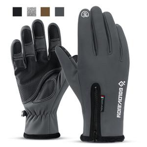 Motorcycle-Gloves Biker Reinforced-Racing-Car Riding Super Men Tactical Gloves Fingerless Full Finger Touch 2002