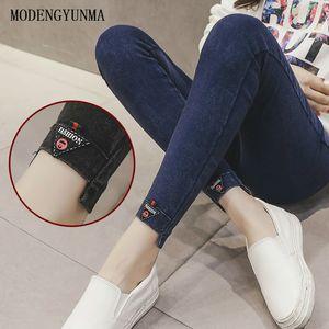 MODENGYUNMA Annelik Jeans Yeni Hamile Giyim Küçük Ayaklar Esnekliği Gebelik Giyim Pantolon Karın Kovboy Pantolon vestidos C1002