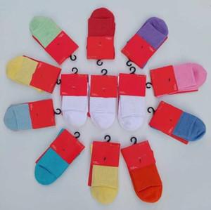 Hombres Calcetines de alta calidad Multicolor Elite Basketball Socks Hombres Compresión Toalla de algodón Ciclismo Ciclismo Calcetines deportivos al aire libre