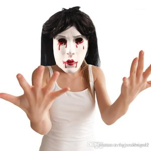 Festival Cosplay Rert Ropa Ropa de moda Disfraz Accesorios Casual Vampiros Scary Femenino Mujer Halloween Designer Máscara Festiva Akhi