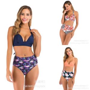 8UW Cover-Ups Bikini MulticolorShoule Houlder Ruffled Flow Summer Maxi Dress Dress Womans Bikini Swim Weave 2016 Push Up Plus Size Wear Wear