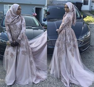 2011 Pastel Lilac Muslim Prom Dresses Long Sleeves Lace Applique Sequins Tulle African Evening Gowns Sweep Train Formal Occasion Wear AL7377