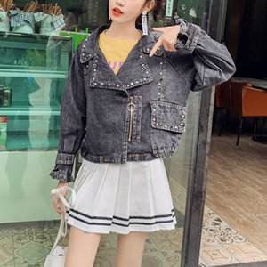 PERHAPS U Women's Short Cropped Denim Blue Jacket Button Long Sleeves Jean Notch Collar Pocket Rivet C0110 201004