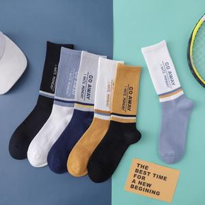 Erkek Çorap Orta Tüplü Penye Pamuk Spor Basketbol İngilizce Renk Eşleştirme Alfabe Sonbahar ve Kış