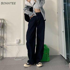 Largo perna jeans womens lazer outono solto diário retro retro cintura nova moda senhoras denim all-match simples estilo coreano popular