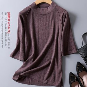 Good Quality 85% Silk 15% Wool High Neck half sleeve pullover Top Sweater M-2XL SG317 201222