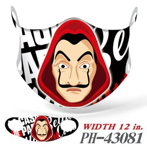 Fashion face masks Man Chuang Cos Costume Banknote House Dali Costume Red Mask Clown Costume Cosplay Fashion face Mask