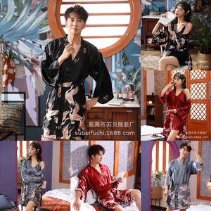 W7C WITBUY Sexy Satin Pyjamas Frauen Kinderliebhaber Mit Kapuze Bademantel Hochzeit Eis Seide Kimono Brautjungfer Seidenblume Für Nacht Wear Robe KOQAM