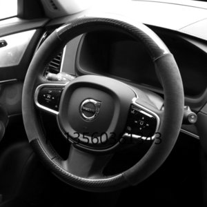 Suitable for BMW 7 Series 5 Series 3 Series X5 X1 X2 X3 X4 X6 suede carbon fiber hand-stitched steering wheel cover