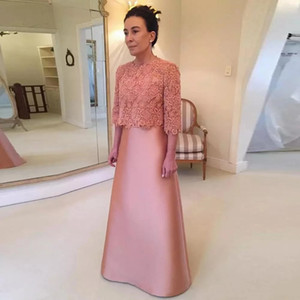 Two Pieces Formal Wedding Guest Party Mother of the Bride Dress with Lace Bolero Short Coat Half Sleeve Long Evening Gowns Mother of Groom