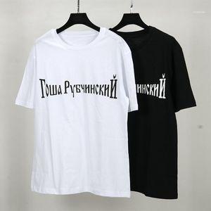Печать TEE GOSHA Crew шеи Новая летняя футболка черный белый с коротким рукавом повседневная футболка размер S-3XL11
