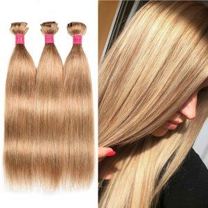 Бразильские пакеты волос для волос # 27 Чистый цвет Прямые волосы 100% Человеческие пачки волос сдача Remy Расширения двойной уток