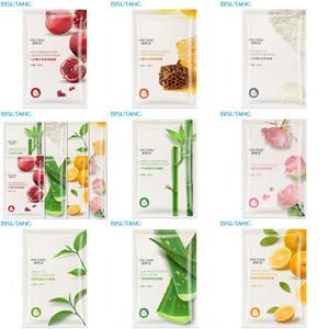 Factory0y4hiloil кожи бисутан фруктовые растения увлажняющие маски для ухода за лицом маска увлажняющие лицевые маски 1