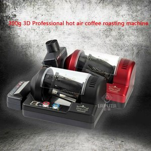 AC220-240V 50-60HZ 300g Coffee bean roaster with timin function coffee baking machine  Roasted Beans Coffee Beans Baking1