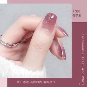 20XU JINGBO The new 2020 nail polish is dry, non-toxic and tasteless