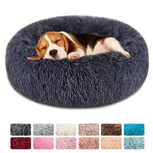 Soft Dog Bed Round Washable Long Plush Dog Kennel Warm Sleeping Bag Nest Portable Pet Cat Cushion Mat Sofa For Dogs Pet Supplies