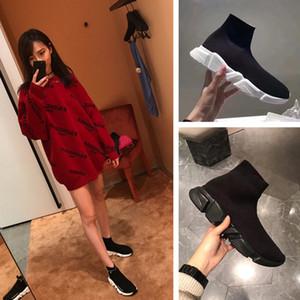 2020Balenciaga Sock shoes Luxury Brand  السرعة القصوى المدرب رجل إمرأة سوك أحذية عارضة الثلاثي أسود أبيض رمادي النيون تقليم الرجال المصمم حذاء الجوارب أحذية حجم 36-47
