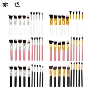 New 10 Pieces of and 5 Small Make-up Set Large Portable Beauty Tools High Grade Wooden Handle Makeup Brush 2VZZ