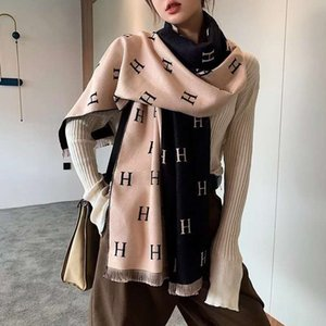 Fashion scarf women winter versatile women shawl over a new scarf women shawl autumn