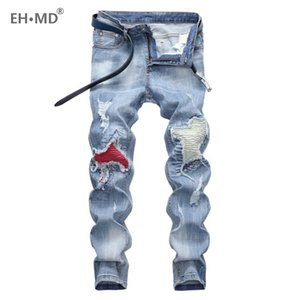 EH · MD® Different Color Patch Jeans Uomo Frayed Frayed Autunno / Inverno Straight Cotton Morbido Stretch Silve Slim Light Blue Fodera Tessuto rosso 2021 Q0109
